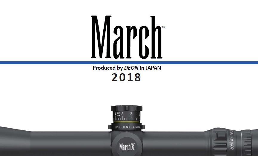 catalogo march